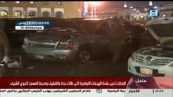 Saudi Blast