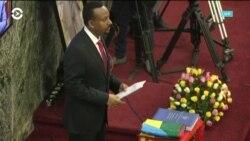 Нобелевская премия мира присуждена премьер-министру Эфиопии