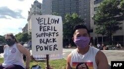 印尼裔美國人社區 聲援'黑人命也是命'運動
