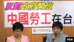 台灣在野黨台聯黨立法院黨團記者會(美國之音張永泰拍攝)
