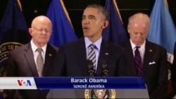 سەرۆک ئۆباما ئەمەریکایـیەکان لە ئاسایشی وڵاتەکەیان دڵنیادەکاتەوە