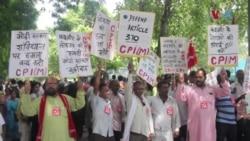 کشمیر کی حیثیت میں تبدیلی کے خلاف بھارت میں احتجاج