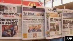 Báo chí đưa tin về thỏa thuận thành lập một chính phủ lâm thời ở Hy Lạp