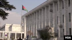 د افغانستان د بهرنیو چارو وزارت ودانۍ