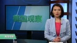 时事看台(李逸华):川普与资深共和党参议员陷入口水战
