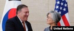 ABD Dışişleri Bakanı Mike Pompeo, Güney Kore Dışişleri Bakanı Kang Kyung-wha'yla
