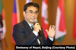 Nepal Ambassador to China Mahesh Maskey.