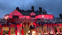 美國在台協會主席莫健2021年10月6日在華盛頓雙橡園台灣雙十慶祝儀式上講話 (美國之音鍾辰芳拍攝)