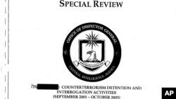 Обложка одного из рассекреченных документов американских спецслужб (архивное фото)