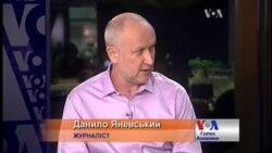 В умовах війни інтереси народу важливіші за формальні приписи - Данило Яневський