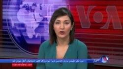 لغو کمک سیصد میلیون دلاری آمریکا به پاکستان