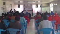 تجلیل از روز جهانی مبارزه علیه مواد مخدر در بامیان