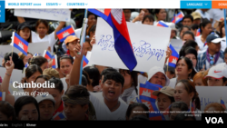 A screenshot of the Cambodia section of Human Rights Watch's World Report 2020 as seen on Wednesday, January 15, 2020. (VOA Khmer)