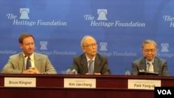 헤리티지 재단에서 열린 한반도 안보 토론회 (왼편에서부터 클링너 선임연구원, 김재창 회장, 박용옥 전 차관