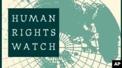 人权观察徽标