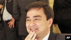 Thailand's Prime Minister Abhisit Vejjajiva (File)