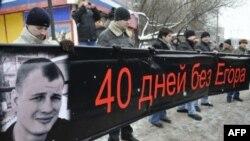 Акция памяти на 40-й день после смерти Егора Свиридова