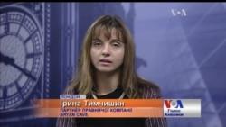 """До чого Янукович може """"досудитися"""" з Україною? -думка британського юриста. Відео"""