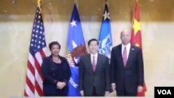 首次美中打擊網絡犯罪及相關事項高級別聯合對話12月2日在華盛頓結束。