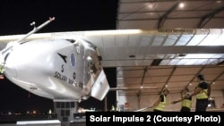 L'avion Solar Impulse 2 au sol à Lehigh Valley en Pennsylvanie
