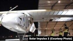 L'avion Solar Impulse 2 au sol à Lehigh Valley en Pennsylvanie