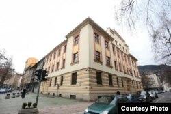 Tužilaštvo Kantona Sarajevo