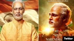 فلم 'نریندر مودی' کے دو پوسٹر