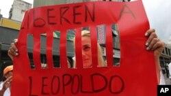 Diversas instancias internacionales han pedido libertad para Leopoldo López, preso desde el 18 de febrero de 2014.