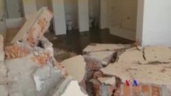 2018-1-15 美國之音視頻新聞: 秘魯發生7.1級地震