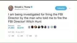 Трамп признал, что находится под следствием; Пенс нанимает частного адвоката