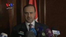درخواست امان از داعش برای تضمین سلامت خلبان اردنی