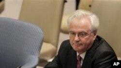 شام مخالف قرارداد کی منظوری خارج از امکان ہے، روس