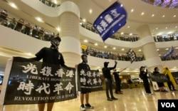 大批身穿黑衣黑裤的示威者6月15日晚在金钟太古广场内挥舞香港独立的旗帜及高呼口号。 (美国之音/汤惠芸)