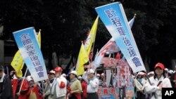 """民众参加国民党1月8号在台北举行的""""为台湾赞出来""""大游行"""
