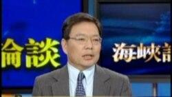 海峡论谈: 台湾总统大选倒数百日(2)