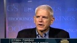 Київ не хоче реформ - колишній посол США