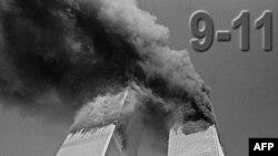2001-yilning 11-sentabri oddiy qilib 9-11 deya ataladi. Sentabr to'qqizinchi oy, fojea kuni esa 11.
