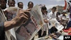 Tổng thống Ali Abdullah Saleh đang rời khỏi nước sang Ả Rập Saudi để chữa trị những vết bỏng nặng sau vụ đánh bom, và Phó Tổng thống Yemen Abdu-Rabu Mansour Hadi là quyền lãnh đạo của Yemen trong thời gian ông Saleh vắng mặt