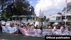 ဖမ္းဆီးခံ ကခ်င္တက္ၾကြလႈပ္ရွားသူ ၃ ဦး လြတ္ေျမာက္ေရး ျမစ္ႀကီးနားမွာ ဆႏၵျပ (Kachin Youth Movement)