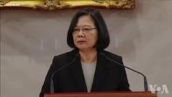 """习近平提""""一国两制""""台湾方案 蔡英文回应""""绝不接受"""""""