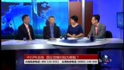 VOA卫视(2014年7月17日 第二小时节目)