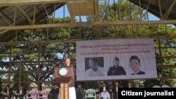ေထာင္ဒဏ္ခ်မွတ္ခံရေသာ ကခ်င္တက္ႂကြလႈပ္ရွားသူသံုးဦးကို ခြ်င္းခ်က္မရိွလႊတ္ေျမာက္ေရး လူထုဆႏၵထုတ္ေဖာ္ျခင္း အခမ္းအနား။ ( Kachin Youth Movement )