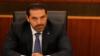 PM Lebanon Saad al-Hariri