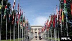 Европейская штаб-квартира ООН в Женеве