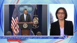 باراک اوباما: فشارها بر تهران حفظ خواهد شد
