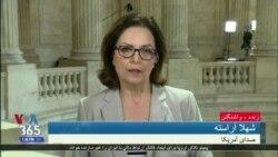 نشست یک کمیته فرعی کنگره آمریکا درباره گروه های نیابتی جمهوری اسلامی در عراق