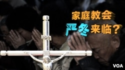 China introduces a crackdown on all religious symbols.