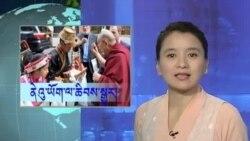 Kunleng News Oct 18, 2013