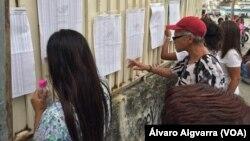 El actual presidente de Venezuela Nicolás Maduro, ha dicho que quiere ganar la reelección.