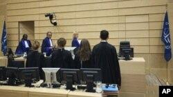 국제형사재판소 (자료사진)